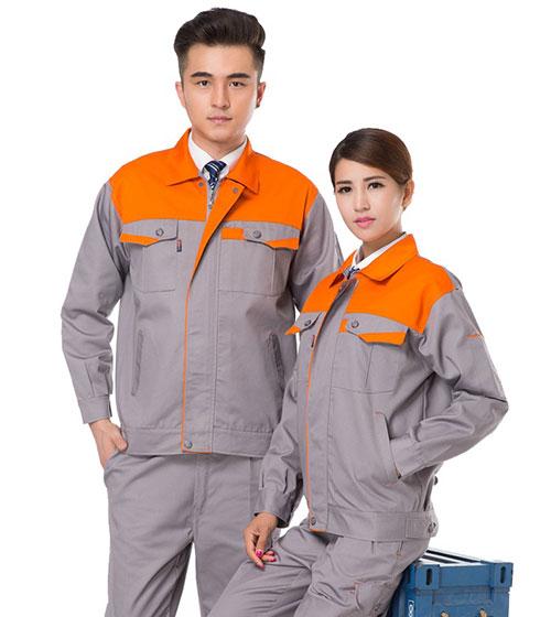 May In Thêu đồng phục bảo hộ lao động