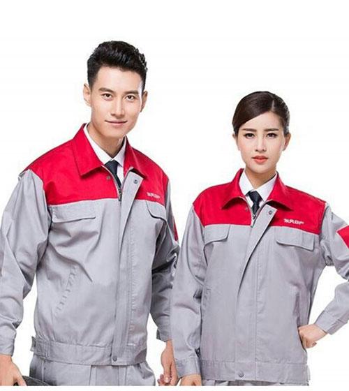 mẫu đồng phục bảo hộ đẹp
